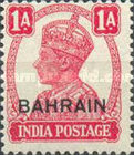 """[Postage Stamps of India Overprinted """"BAHRIAN"""", type D3]"""