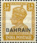 """[Postage Stamps of India Overprinted """"BAHRIAN"""", type D4]"""