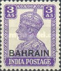 """[Postage Stamps of India Overprinted """"BAHRIAN"""", type D7]"""