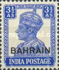 """[Postage Stamps of India Overprinted """"BAHRIAN"""", type D8]"""