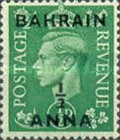 """[Great Britain Postage Stamps Overprinted """"BAHRIAN"""", type E]"""