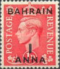 """[Great Britain Postage Stamps Overprinted """"BAHRIAN"""", type E1]"""