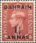 """[Great Britain Postage Stamps Overprinted """"BAHRIAN"""", type E2]"""