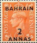 """[Great Britain Postage Stamps Overprinted """"BAHRIAN"""", type E3]"""