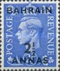 """[Great Britain Postage Stamps Overprinted """"BAHRIAN"""", type E4]"""