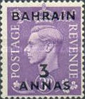 """[Great Britain Postage Stamps Overprinted """"BAHRIAN"""", type E5]"""