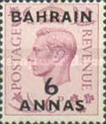 """[Great Britain Postage Stamps Overprinted """"BAHRIAN"""", type E6]"""