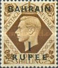 """[Great Britain Postage Stamps Overprinted """"BAHRIAN"""", type E7]"""