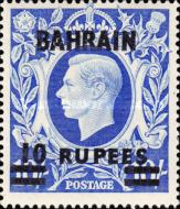 [Great Britain Postage Stamp Overprinted, Typ F2]