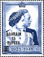 [Royal Wedding Silver Anniversary - Great Britain Postage Stamps Overprinted, Typ H]