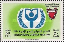 [International Literacy Year, Typ HG]