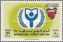 [International Literacy Year, Typ HG1]