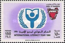 [International Literacy Year, Typ HG2]