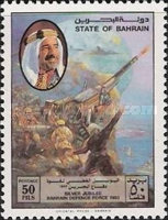 [The 25th Anniversary of Bahrain Defence Force, Typ JD]