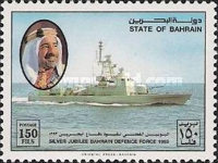 [The 25th Anniversary of Bahrain Defence Force, Typ JF]