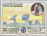 [The 25th Anniversary of Ras Abu Jarjour Satellite Earth Station, Typ LF1]