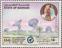 [The 25th Anniversary of Ras Abu Jarjour Satellite Earth Station, Typ LF2]
