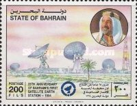 [The 25th Anniversary of Ras Abu Jarjour Satellite Earth Station, Typ LF3]
