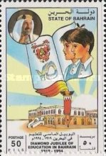 [The 75th Anniversary of Education in Bahrain, Typ LG]