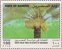 [The Date Palm, Typ LJ]