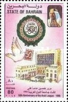 [The 50th Anniversary of Arab League, Typ LS]