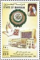 [The 50th Anniversary of Arab League, Typ LS2]