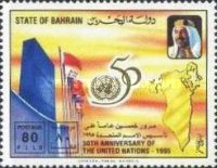 [The 50th Anniversary of the United Nations, Typ LT]