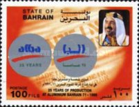 [The 25th Anniversary of Aluminium Bahrain, Typ MJ1]