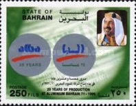 [The 25th Anniversary of Aluminium Bahrain, Typ MJ3]