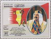 [The 35th Anniversary of Shaikh Isa bin Salman al-Khalifa's Accession, Typ MK]