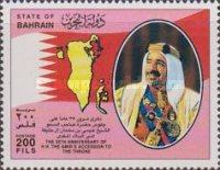 [The 35th Anniversary of Shaikh Isa bin Salman al-Khalifa's Accession, Typ MK2]