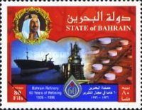 [The 60th Anniversary of Bahrain Refinery, Typ ML]