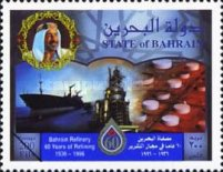 [The 60th Anniversary of Bahrain Refinery, Typ ML1]