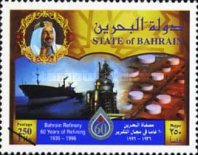 [The 60th Anniversary of Bahrain Refinery, Typ ML2]
