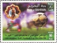 [The 14th Arabian Gulf Cup Football Championship, Bahrain, Typ NT]