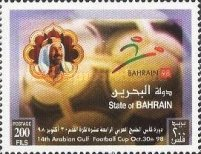 [The 14th Arabian Gulf Cup Football Championship, Bahrain, type NU]