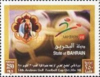 [The 14th Arabian Gulf Cup Football Championship, Bahrain, type NU1]