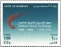 [The 10th Anniversary of Bahrain Stock Exchange, Typ OD]