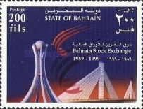 [The 10th Anniversary of Bahrain Stock Exchange, Typ OE]