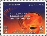 [The 10th Anniversary of Bahrain Stock Exchange, Typ OF]
