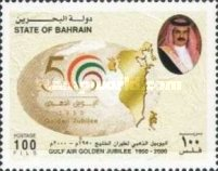 [The 50th Anniversary of Gulf Air, Typ ON]