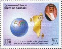 [The 50th Anniversary of Gulf Air, Typ OO]
