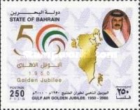 [The 50th Anniversary of Gulf Air, Typ OP]