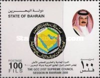 [The 21st Gulf Co-operation Council Supreme Council Session, Bahrain, Typ PF]