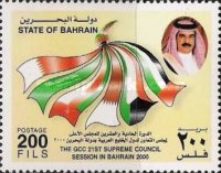 [The 21st Gulf Co-operation Council Supreme Council Session, Bahrain, Typ PG]