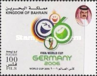[Football World Cup - Germany, Typ TG]