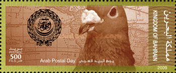 [Arab Postal Day, Typ UP]