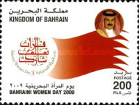 [Bahraini Women's Day, Typ UT]
