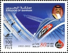 [The 80th Anniversary of Oli Production in Bahrain, Typ VT]