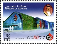 [The 80th Anniversary of Oli Production in Bahrain, Typ VU]